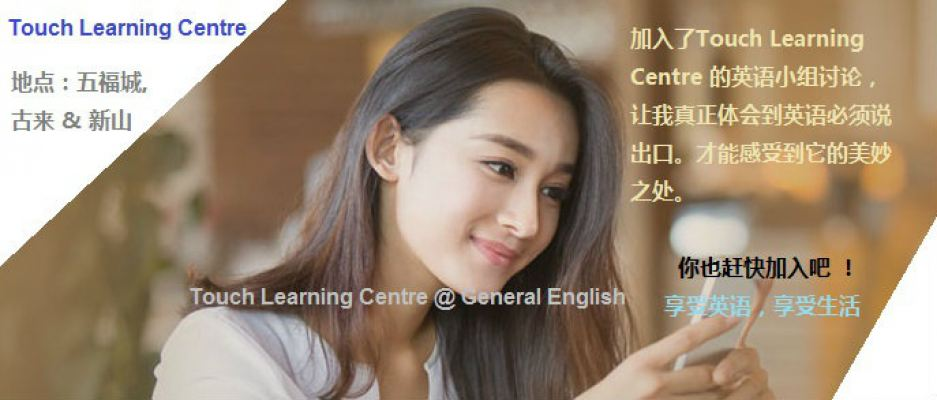 English Course in Jb