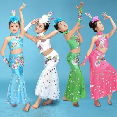 Nation Dance Costume A