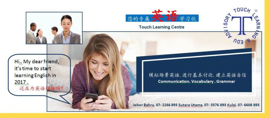 Adult English Course JB
