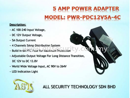 5AMP Adapter