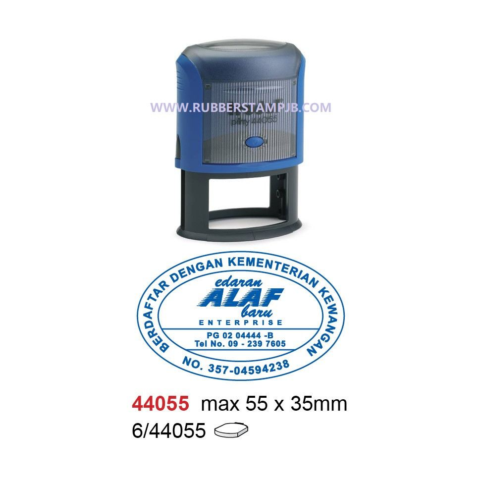 22. Oval Rubber Stamp for Transporter used 44055