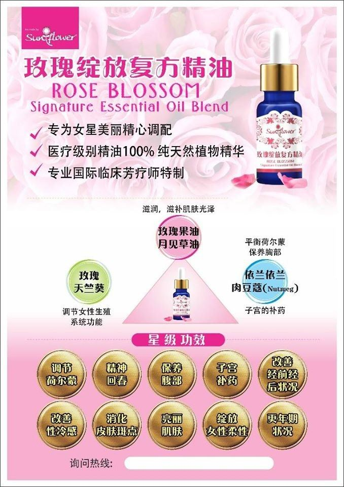 Rose Blossom Signature Essential Oil Blend