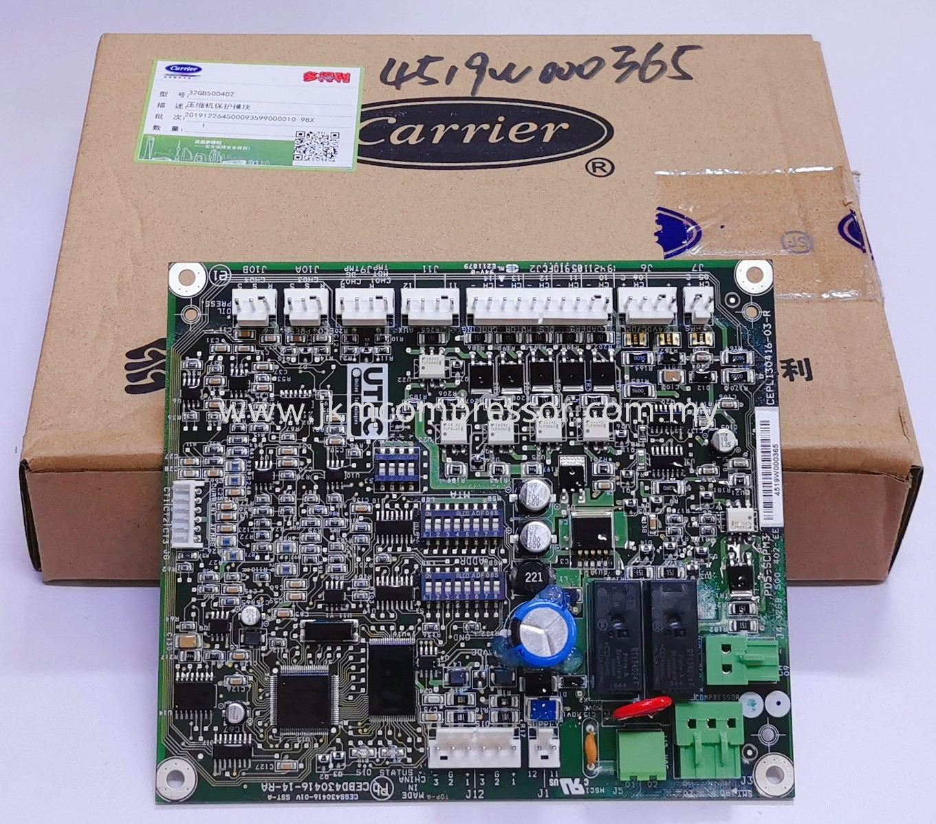 32GB500402-EE - CARRIER (SCPM) SCREW COMPRESSOR PROTECTION MODULE BOARD ; SCPM BOARD