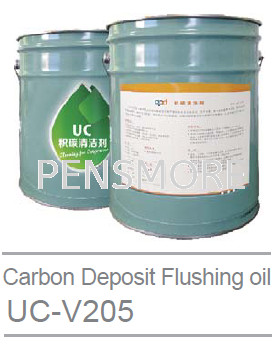 Carbon Deposit Flushing oil UC-V205
