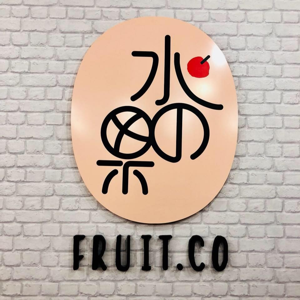 Fruit.Co