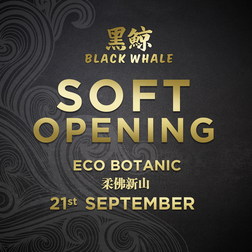 MSIA Outlet in Eco Botanic, Johor Bahru will be Opening Soon