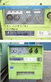 MODEL:AIRMAN PDS 70S AIR COMPRESSOR