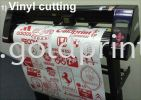 Vinyl Cutting Samples Sticker Cutter / vinyl Cutting Machine