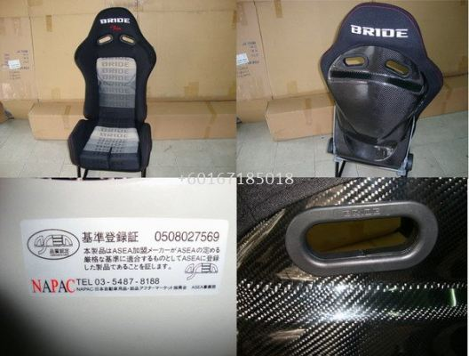 nissan latio 5 doors hatch back sport seat bride gias lowmax carbon back seat with railing bracket.