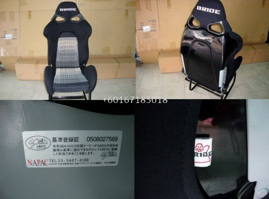 nissan sylphy sport seat bride cuga carbon and black back