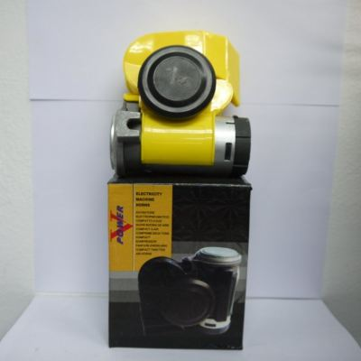 Vpower Electricity Machines Horn