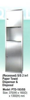 PTD-193/SS Stainless Steel Q-UP Stand