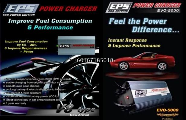POWER CHARGER EPS FOR FORD FIESTA