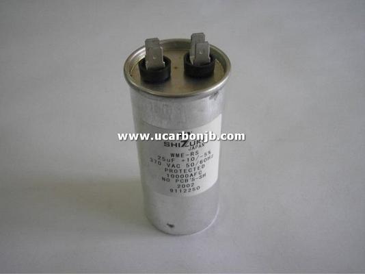 Running Capacitor 370V (Aluminium Type)