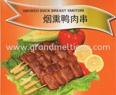 YAKITORI DUCK BREAST 10's