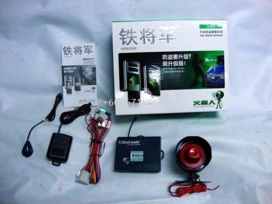 toyota alphard 2005 car alarm system upgrade