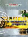 COMEX SE-1 COMEX 自动门系统