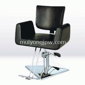 C-34 Cutting Chair