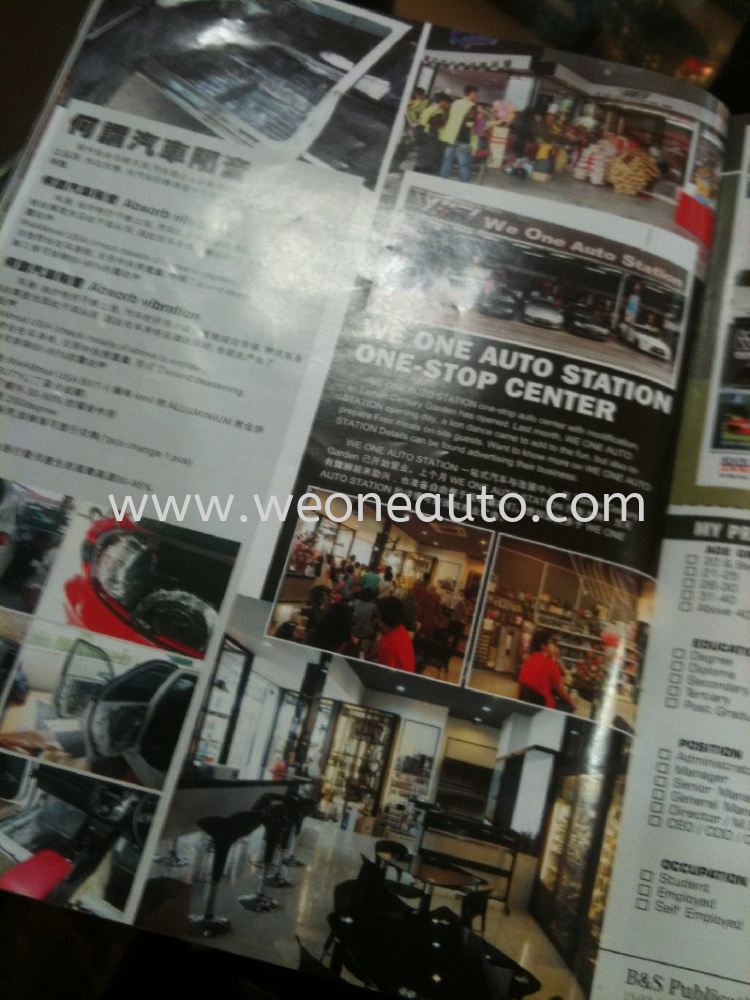 ONE STOP CAR ACCESSORIES SHOP IN JB