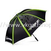 RBZ Single Canopy Umbrella