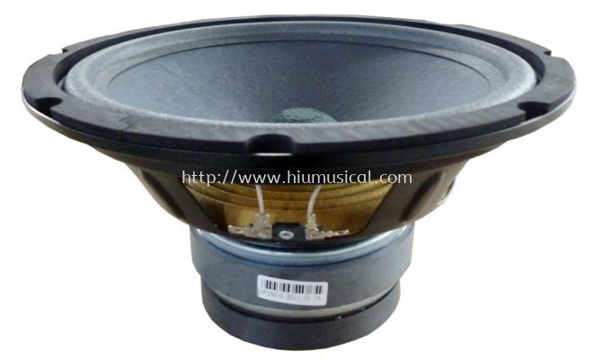 Voltech SP250-G (10 inch)