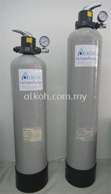 Poly Glass Vessels 935 & 942 Outdoor Filter