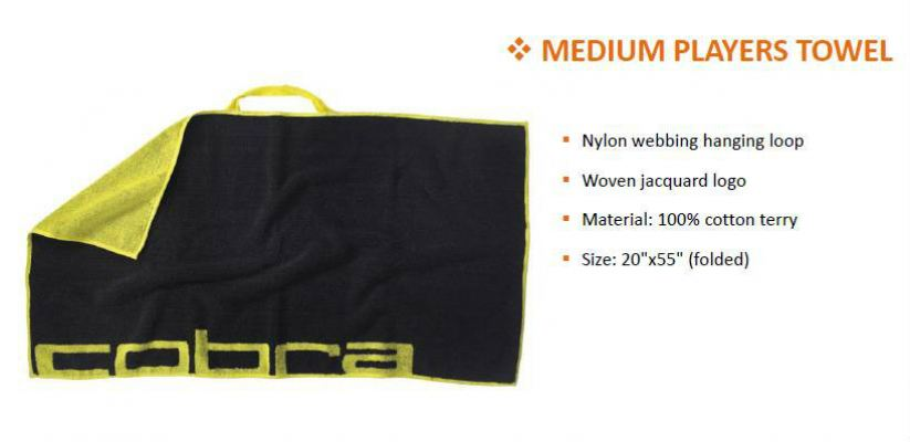 Cobra Medium Players Towel
