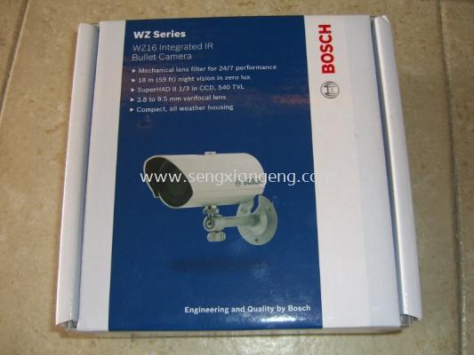 Wz Series(Bosch) Bullet Camera