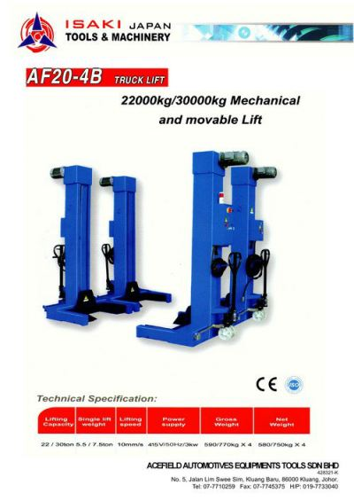 Movable Column Lift AF20-4B for Truck & Bus