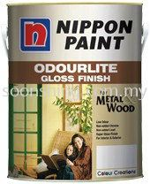 Odourlite Gloss Finish