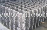 BRC Wire Mesh A7 BRC High Tensile Deformed Bars