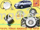 (CDS)  Toyota Picnic ND  Condenser Fan Condenser Fan Car Air Cond Parts