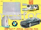 (CLC)  BMW E65-7 Cooling Coil  Cooling Coil Car Air Cond Parts