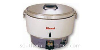 GAS RICE COOKER RR-55A