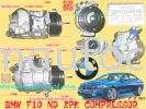 (CPS)   BMW F10 ND Compressor Compressor Car Air Cond Parts