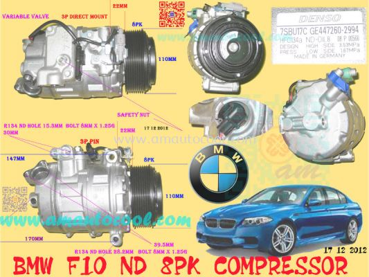(CPS)   BMW F10 ND Compressor