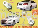 (CDF)   Toyota V6 ND Discharge Hose Hose ,Pipe Car Air Cond Parts