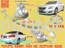 (H&P)  Toyota Camry V40 ND Suction Hose Hose ,Pipe Car Air Cond Parts