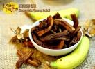 Smoked Banana Chips 熏香蕉 (甜) Banana