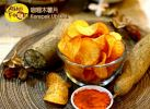 Tapioca Chips (Curry) 咖喱木薯片 Tapioca Chips