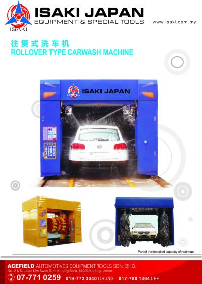 Rollover Type Carwash Machine