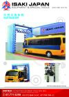 Bus Washer Car Wash Machine