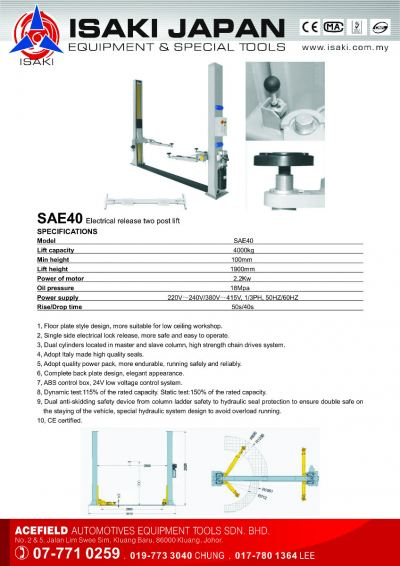 SAE40 Electrical Release Two Post Lift