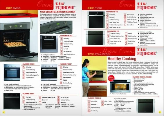 FujiHome/FujiOh Oven Product Series