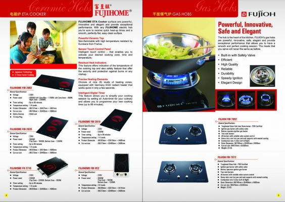 FujiHome/FujiOh Stove Production Series