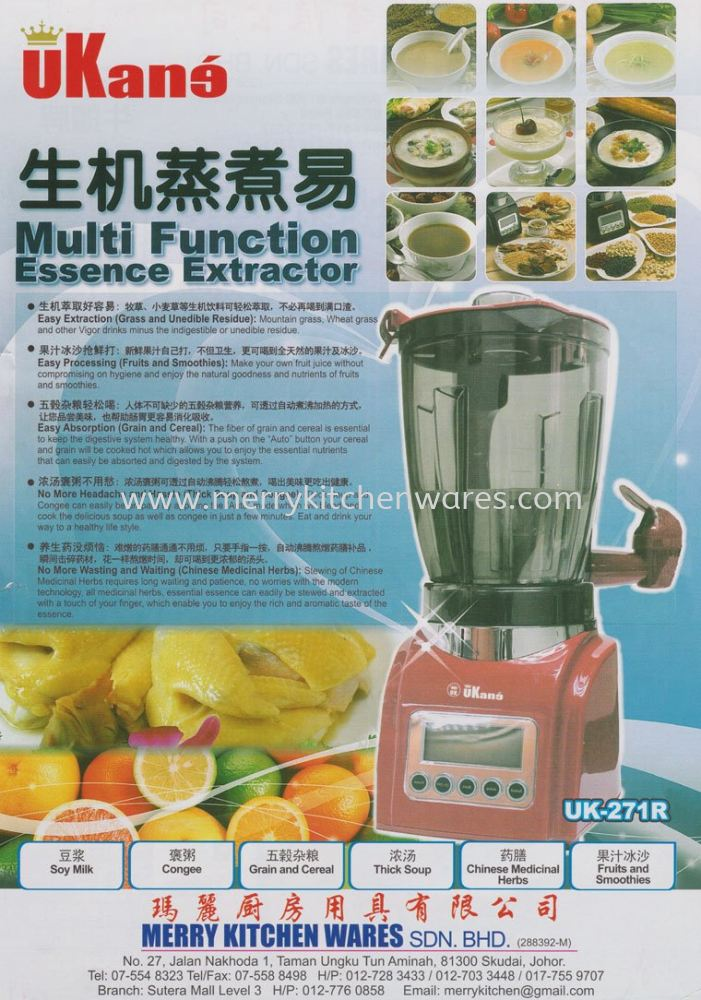 Multi Function Essence Extractor