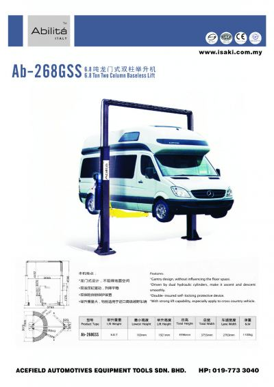 AB - 268GSS  6.8 Ton Two Column Baseless Lift