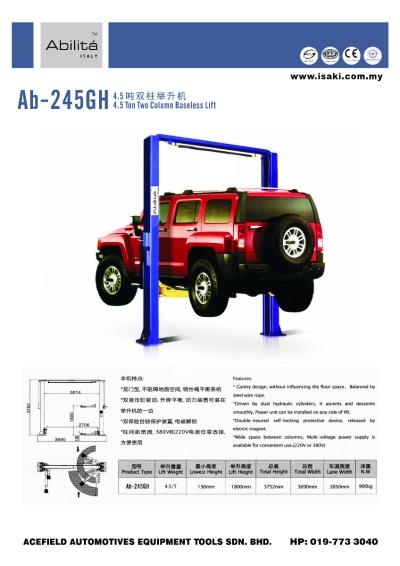 AB - 245GH 4.5 Ton Two Column Baseless Lift