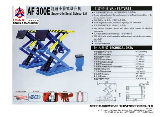 AF 300E Super - Thin Small Scissor Lift