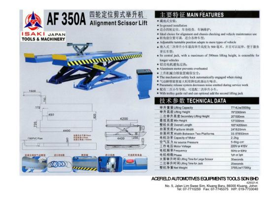 AF 350A Alignment Scissor Lift